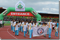 2015 National MILO Little Olympics sa Laguna